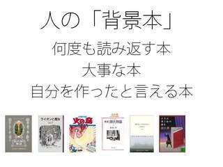 本棚遊び_ページ_04.jpg
