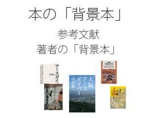 本棚遊び_ページ_05.jpg