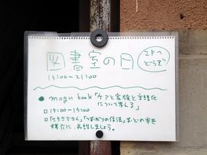 IMG_4833.jpg