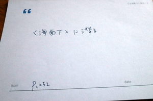R0004109-001.JPG