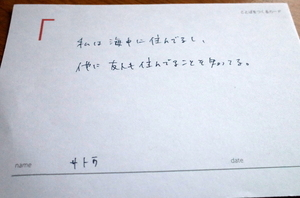R0004110-001.JPG